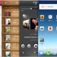 China's top search engine Baidu Inc offered a glimpse of its upcoming mobile operating system and launched a new mobile application platform on Friday aimed at bolstering its presence in […]